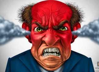 التخلص من الغضب