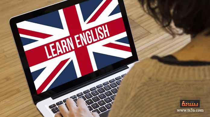 تعلم اللغات من الإنترنت