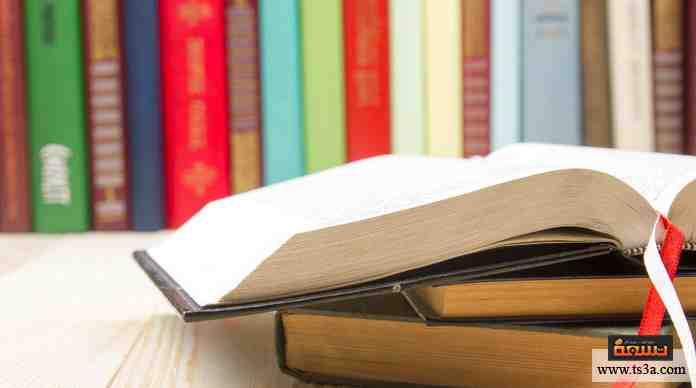 إذاعة مدرسية للطلاب والطالبات عن الأدب