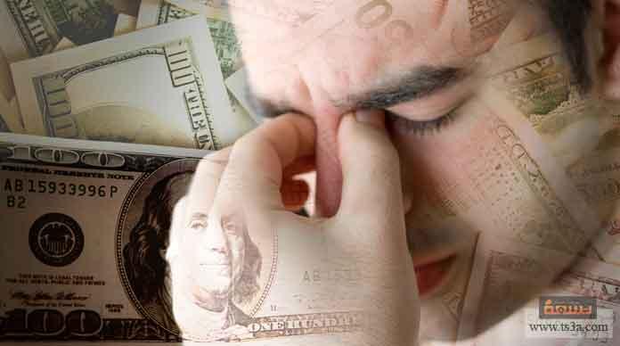 مأزق مالي