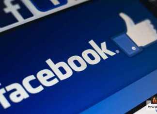 مشاهير فيس بوك