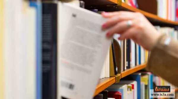ابحث عن الكتب