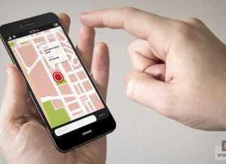 استخدام الـ GPS