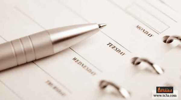 تنظيم جدول للقراءة