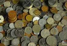 جمع العملات