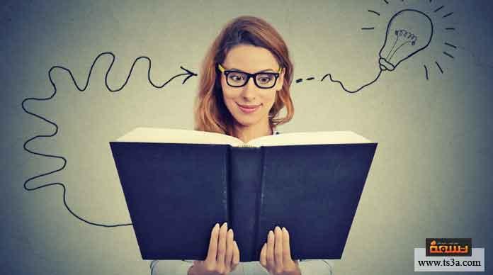 فكر وحلل الاستفادة من القراءة