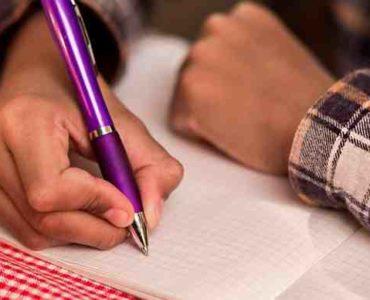كتابة القصيدة