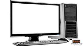 مظهر الكمبيوتر