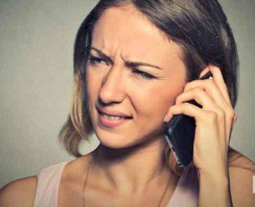 المكالمات المزعجة