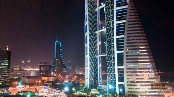رحلة إلى البحرين