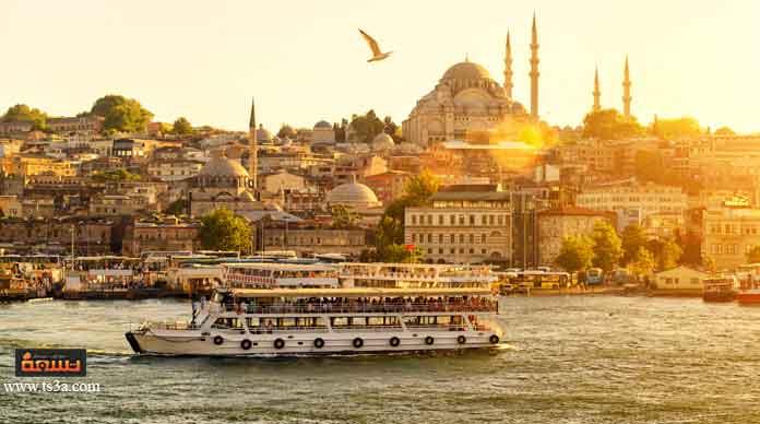 رحلة إلى تركيا