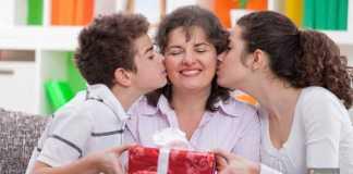 هدية عيد الأم