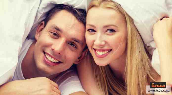 656488112bff8 تحقيق السعادة الزوجية   كيف نحقق السعادة الزوجية ؟ • تسعة