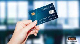 بطاقة الصراف الآلي الأسرار