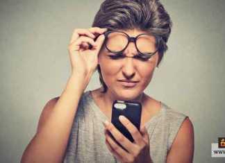 نظارة القراءة