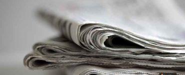 ورق الصحف
