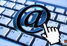 إيتيكيت البريد الإلكتروني