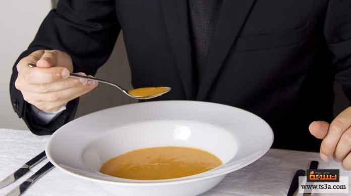 إيتيكيت الحساء