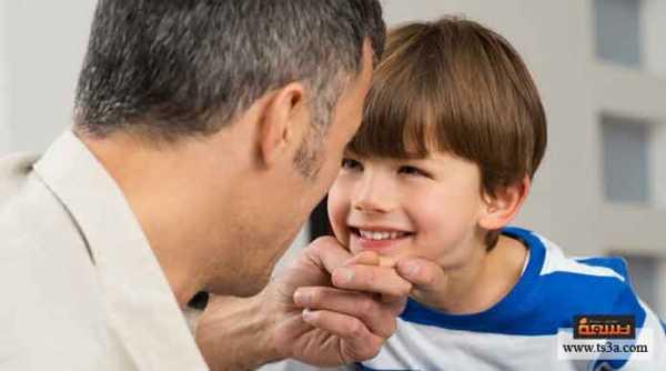 الاتصال مع طفلك