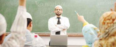 العمل في رمضان