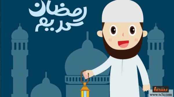 عادات رمضانية في الكويت