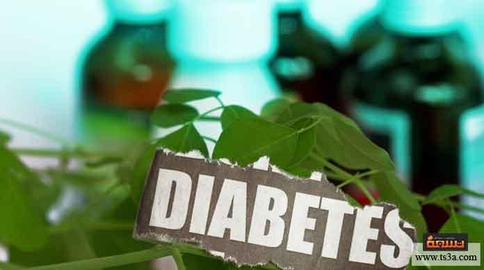علاج السكري النوع الثاني بالاعشاب