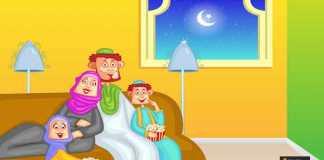 مساء رمضان