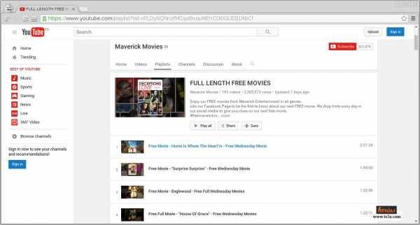 مشاهدة الأفلام بشكل قانوني - اليوتيوب