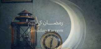 وقت الفراغ في رمضان