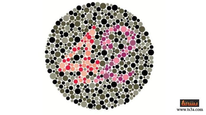 كل يوم معلومة طبية هل تستطيع التعرف على الأرقام الموجودة في الصورة اكتشف معنا هل أنت تعاني من عمى الألوان أم لا وتعرف على أسبابه وطرق علاجه