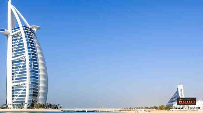 فندق يعتبر الأفخم في العالم، ارتفاعه 361 مترًا، وافتتح في 2006.