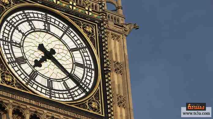 ساعة شهيرة تطل على ميدان شهير، اكتمل بناؤها في 1859 وتضبط الوقت بحسب توقيت جرينتش العالمي.