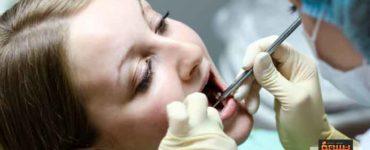 عملية جراحية في الفم