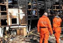 التحقيق في جرائم الحرائق