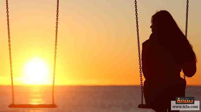 ماذا كان السبب في آخر علاقة عاطفية فاشلة لك؟