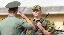 الصرامة العسكرية