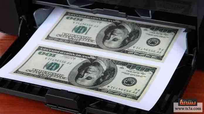 النقود المزورة