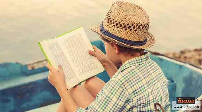 تذوق الأطفال للأدب