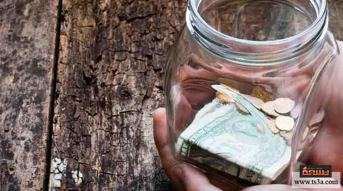 ما هي نسبة إنفاقك على التبرعات من دخلك؟
