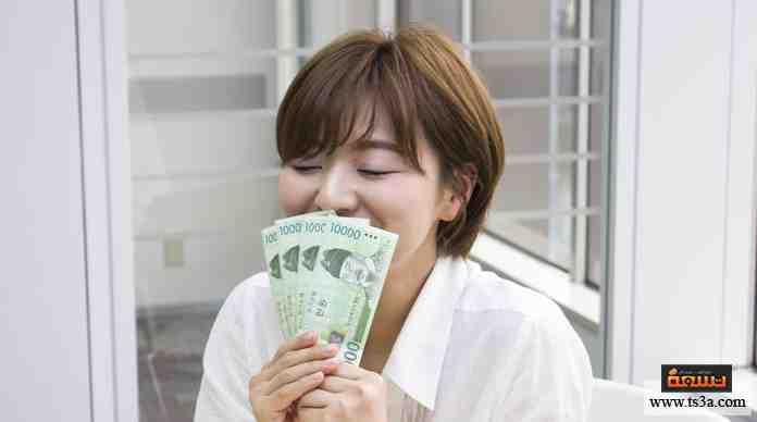 هل تستمتع برؤية النقود وتلمسها بين أصابعك؟