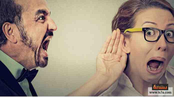 هل تطلب ممن حولك في بعض الأحيان أن يكرروا ما قالوه لك لأنك لم تستوعبه بشكل صحيح؟
