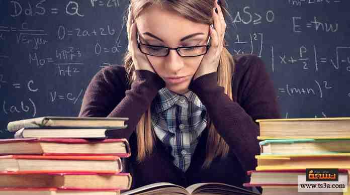 هل سبق أن عانيت من مشاكل في الدراسة بسبب عدم قدرتك على استحضار المعلومات؟