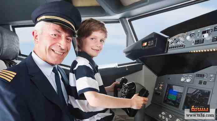 وظيفة الطيار