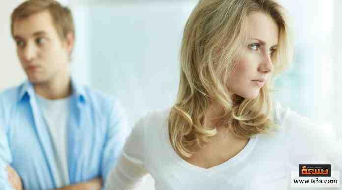 ما الذي يؤدي إلى فشل العلاقات من وجهة نظرك؟