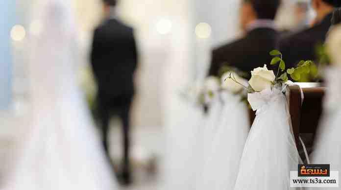 العمر المناسب للزواج