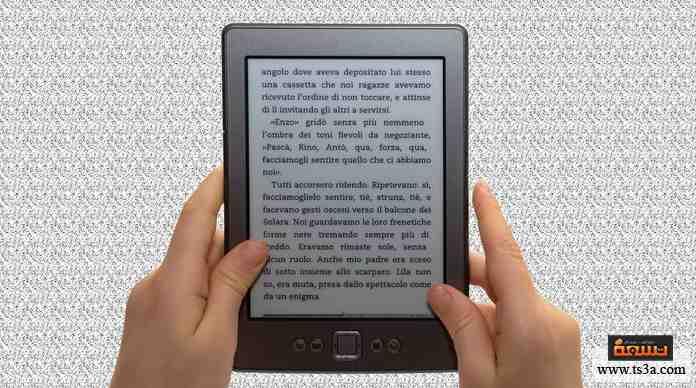 الكتب الإلكترونية