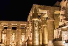 المصريون القدماء