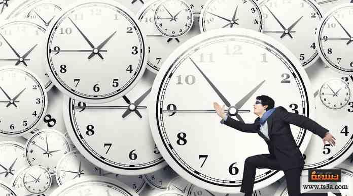 هل تنتظر وقت انتهاء العمل بفارغ الصبر؟
