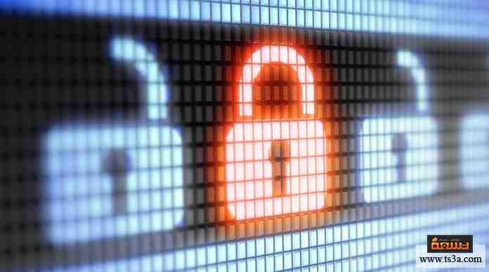 سرقة معلوماتك الخاصة