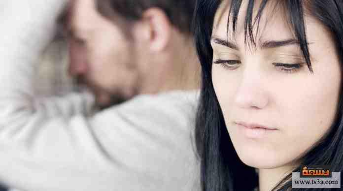 سلبيات الزواج